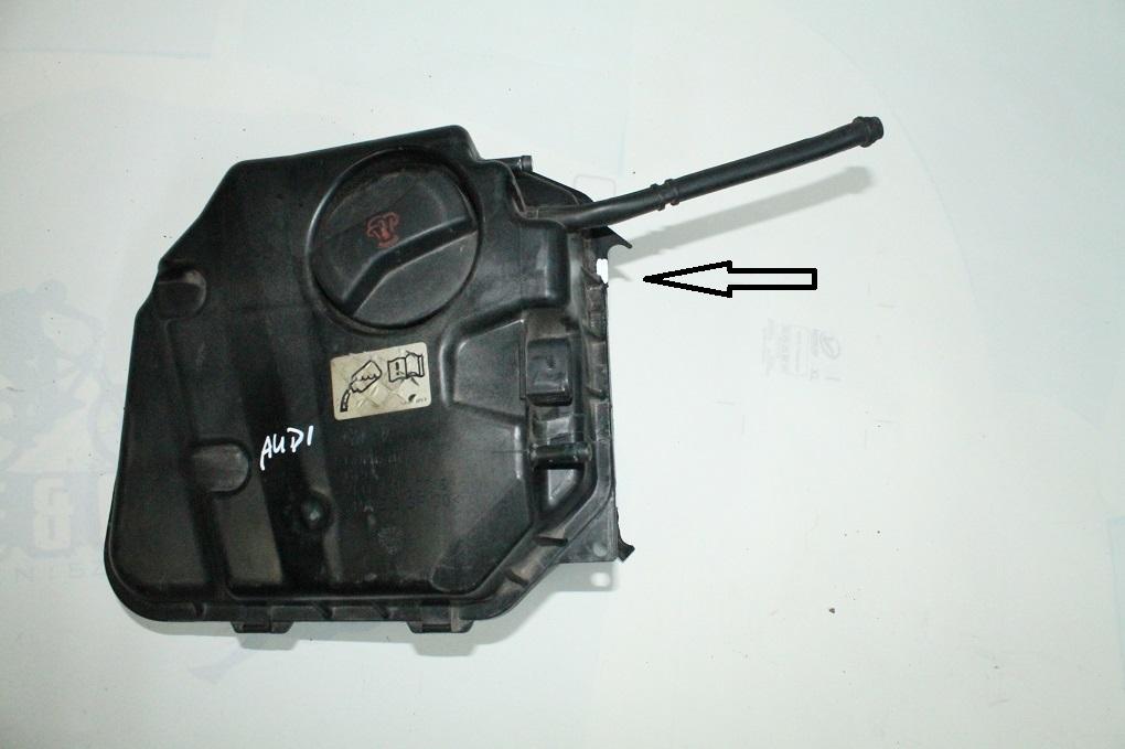 AUDI Q7 Tank Expansion Tank 7L0