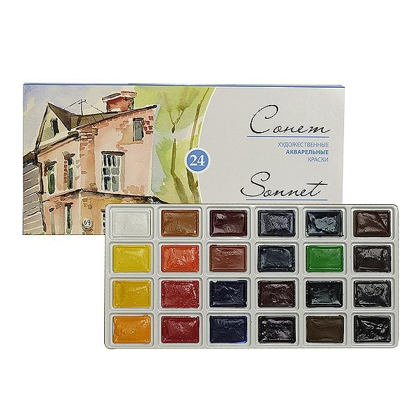 Item Professional Watercolor Paint SONNET 24 cubes