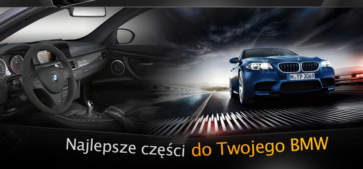 BMW E90 E92 X5 E70 E65 МОДУЛЬ ТВ-ТЮНЕР ИСПРАВЕН изображение 3