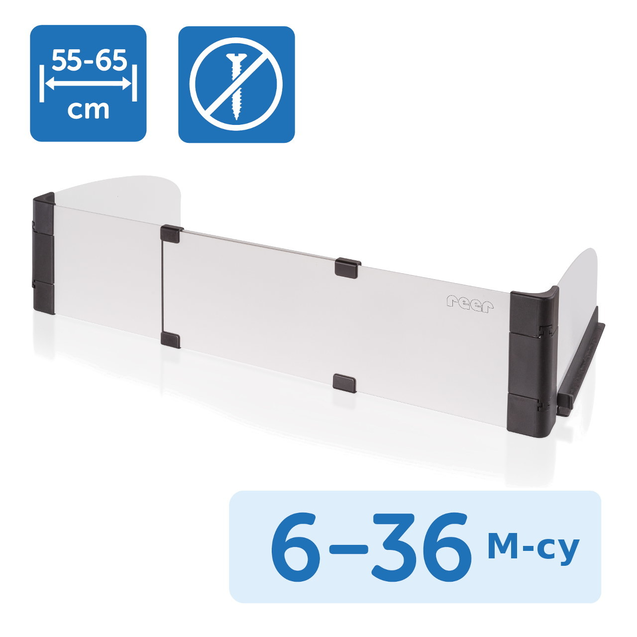 Pokrytie varná doska šírka 55-65 cm REER