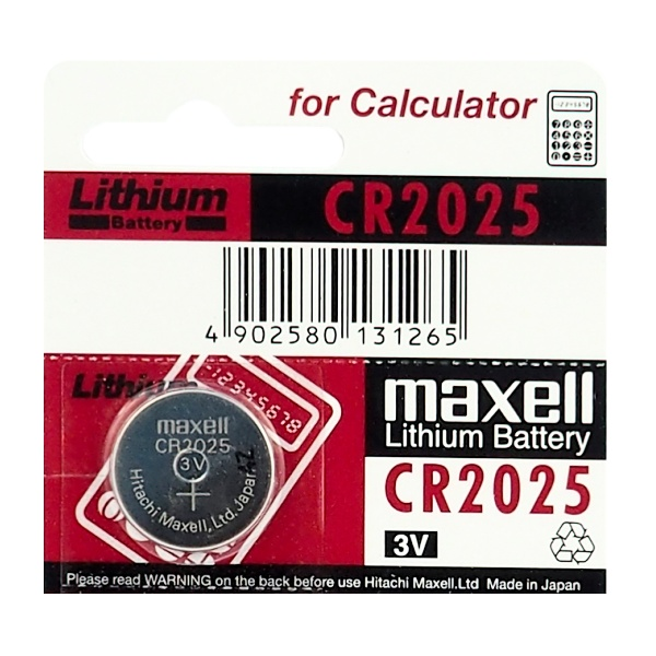 5x CR2025 BATERIA LITOWA MAXELL Japan DL2025 2025