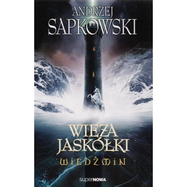 ВЕДЬМАК, Том 6 БАШНЯ ЛАСТОЧКИ Andrzej Sapkowski