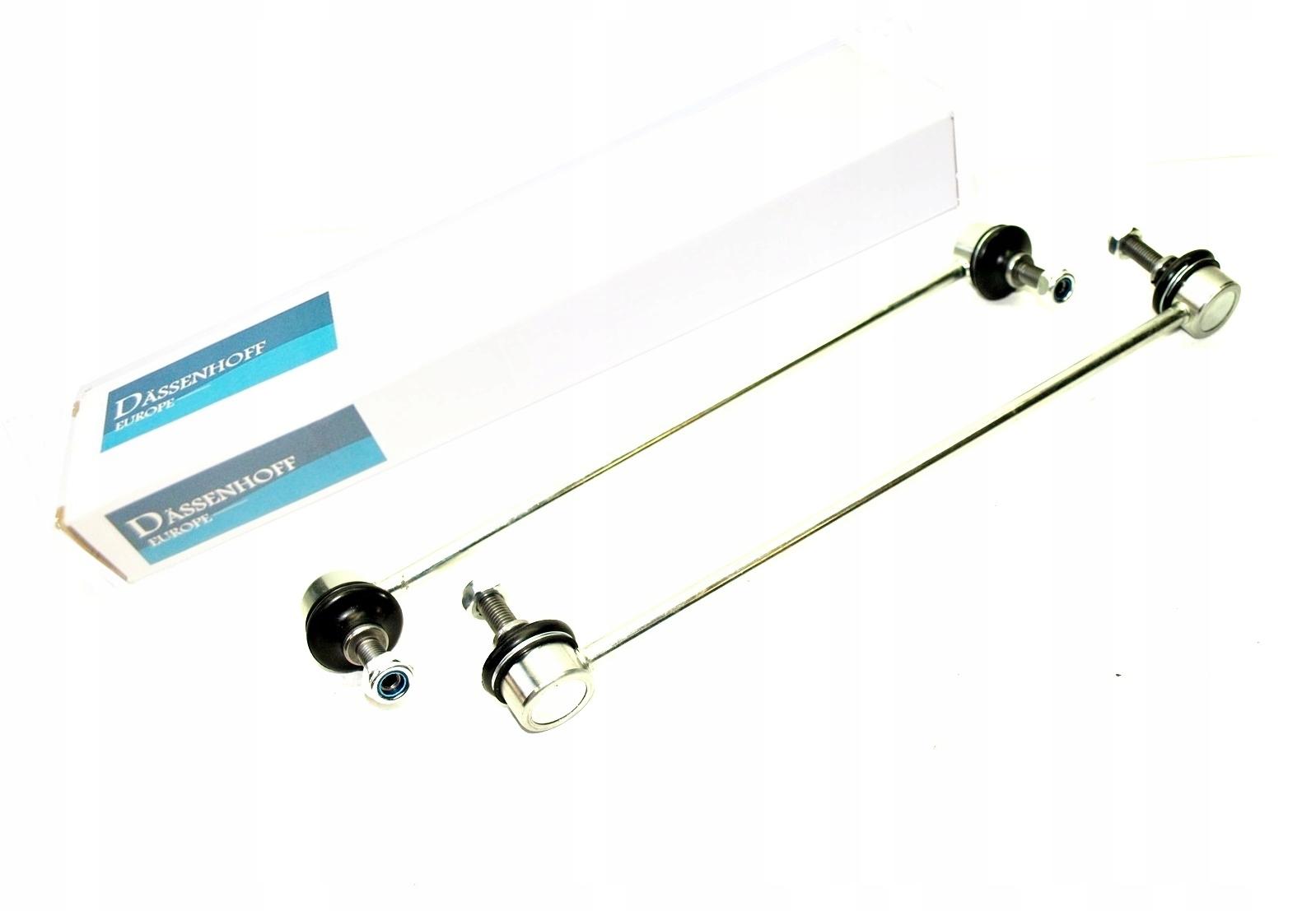 2x Соединитель стабилизатора вперед peugeot 206 c2 c3