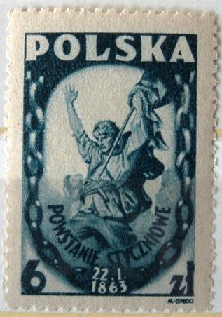Fi 394 83-я Годовщина январского восстания доставка товаров из Польши и Allegro на русском