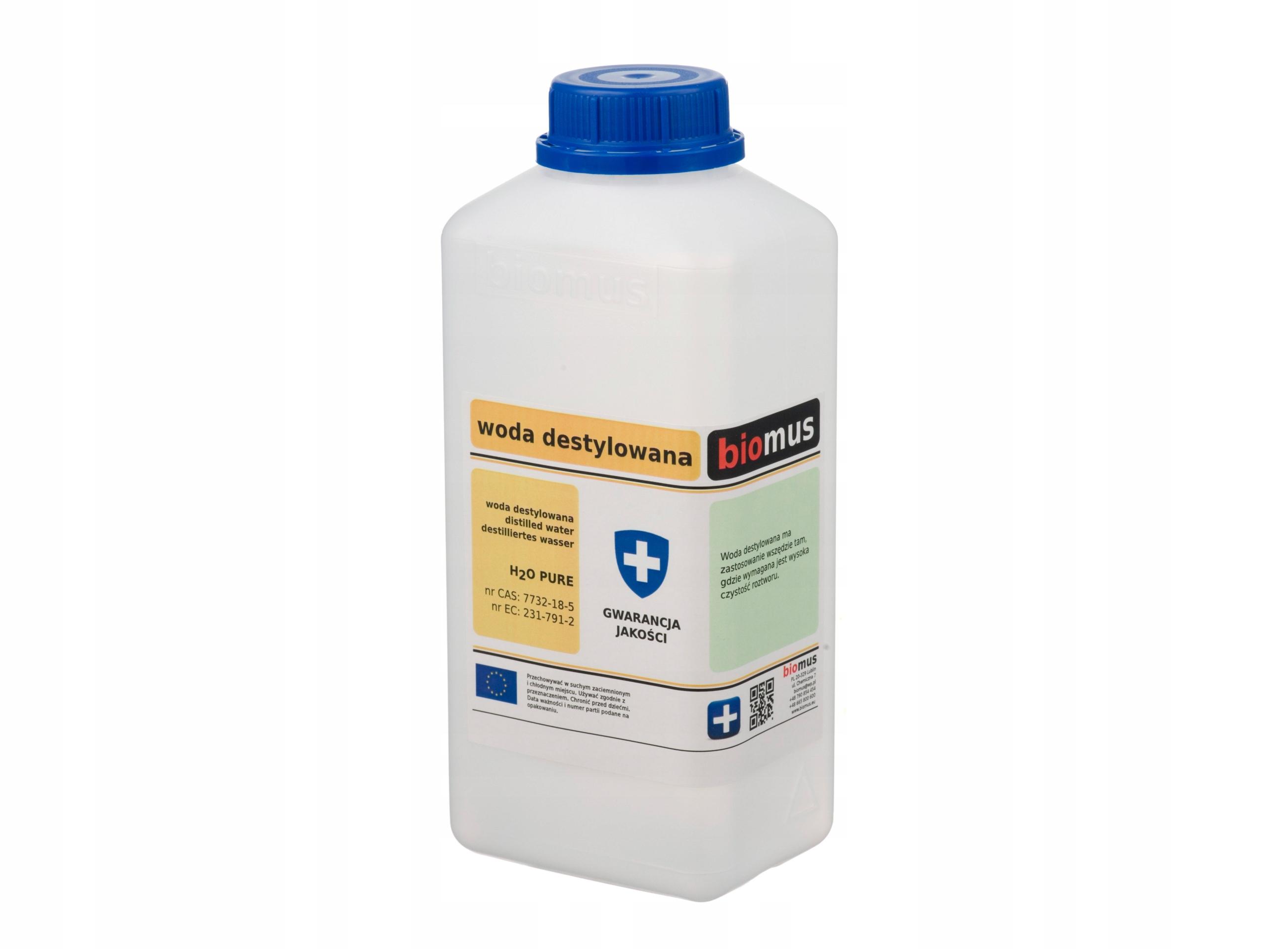 Дистиллированная вода Biomus H2O Pure 1л