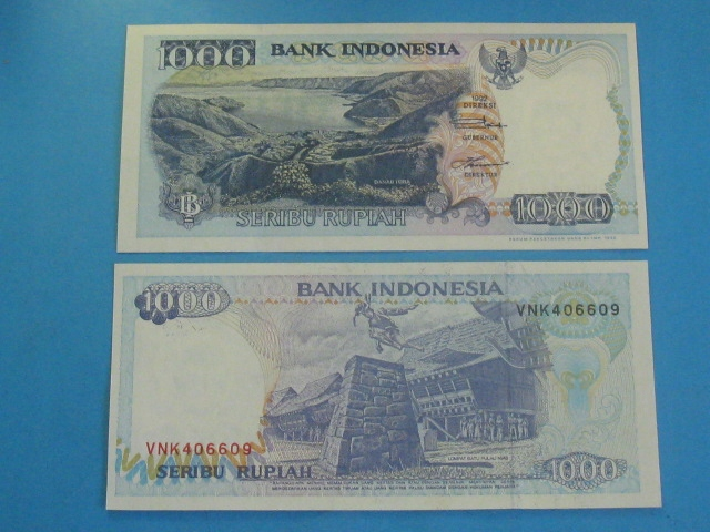 Indonezja Banknot 1000 Rupiah 1992/1998 UNC P-129