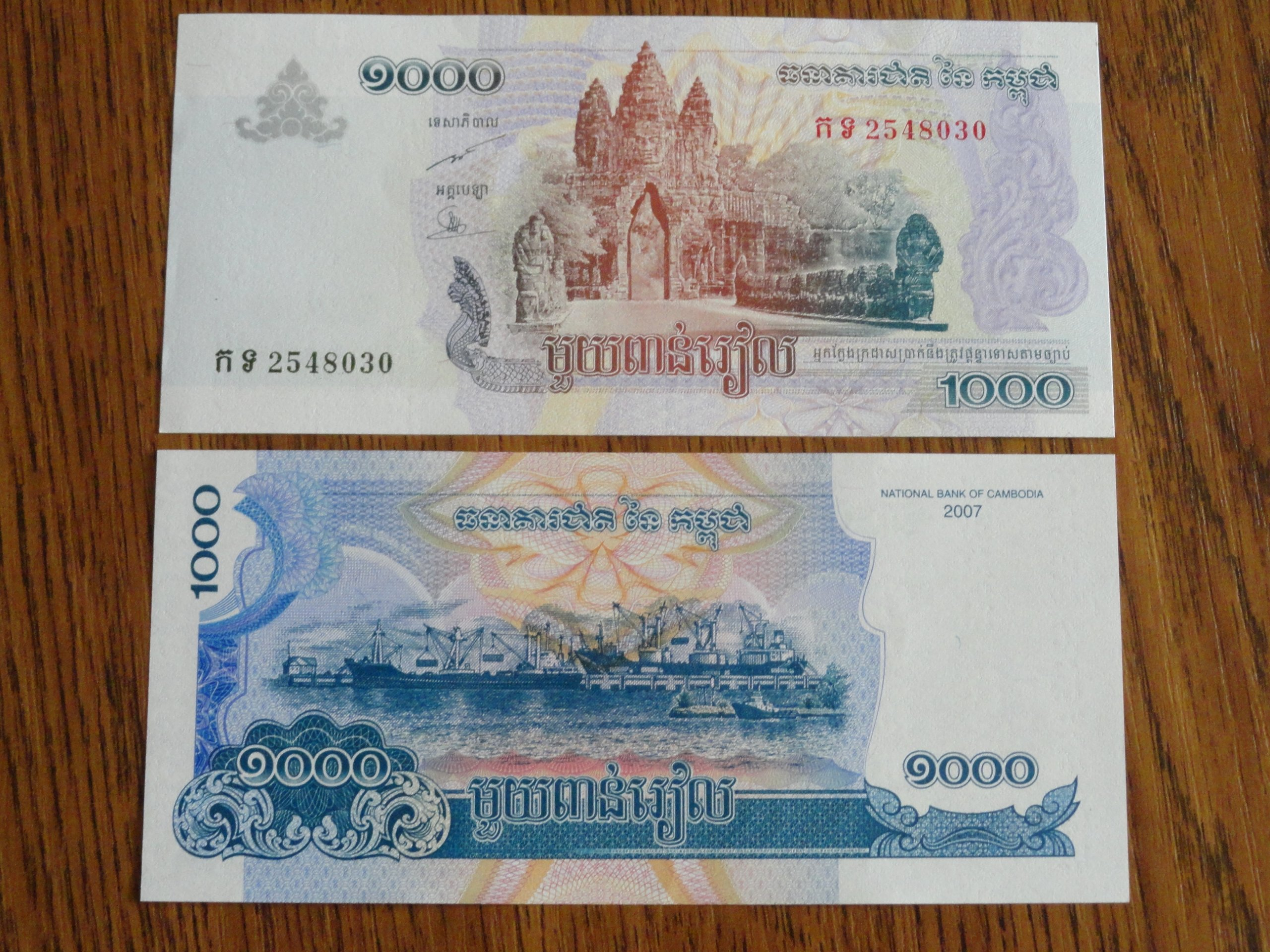408 КАМБОДЖА 1000 RIELI UNC