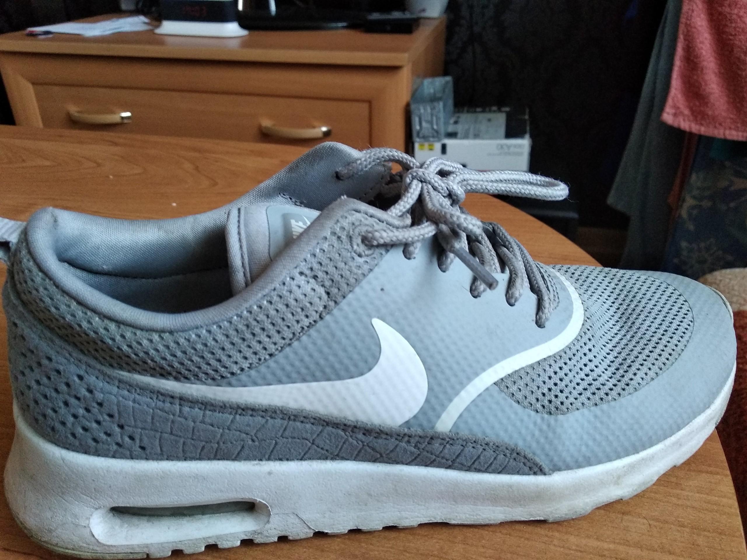 Adidasy Nike Air Max Ustroń