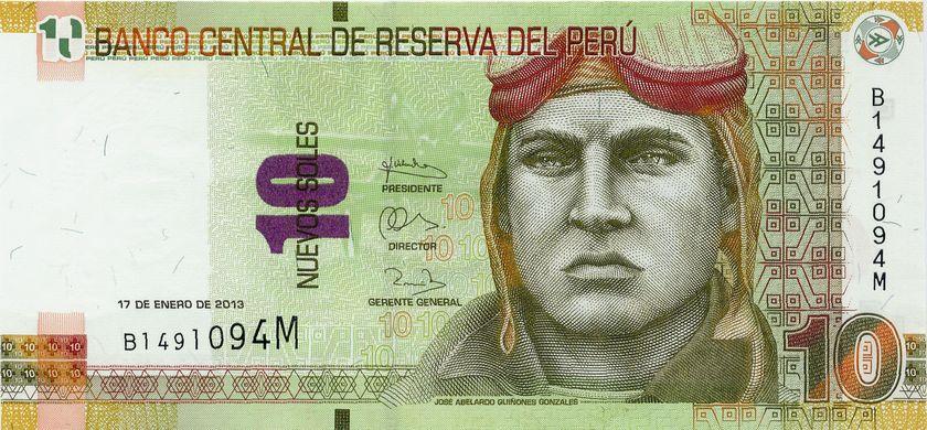 PERU-10 P-187 UNC