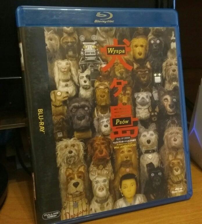 Wyspa Psów (Blu-ray)