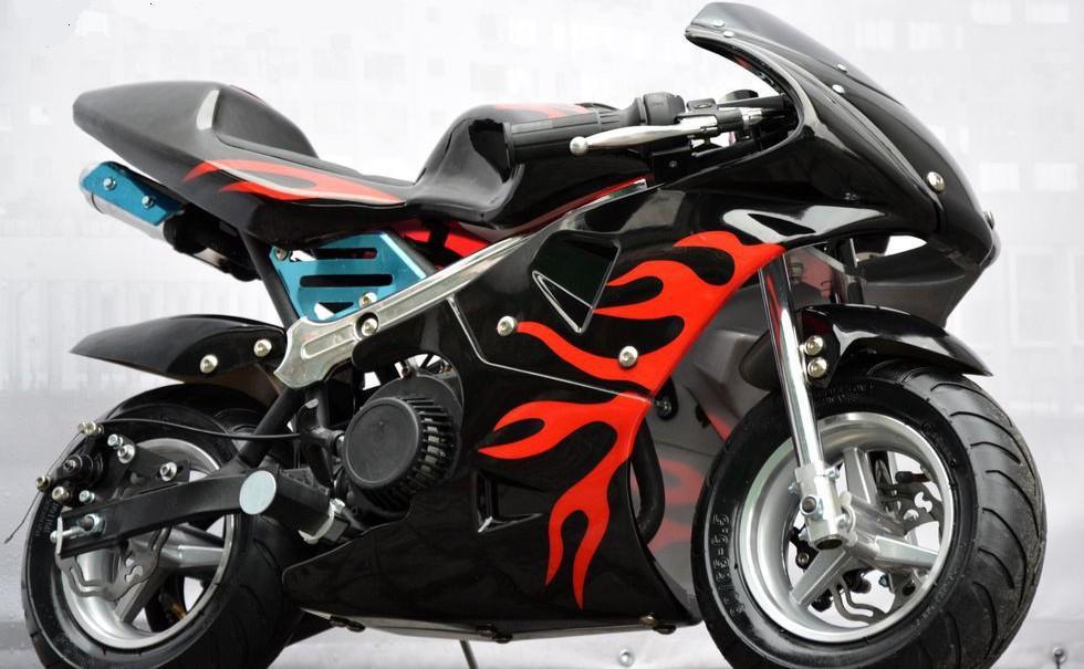 Wszystkie nowe motor 50cc w Oficjalnym Archiwum Allegro - archiwum ofert DH03