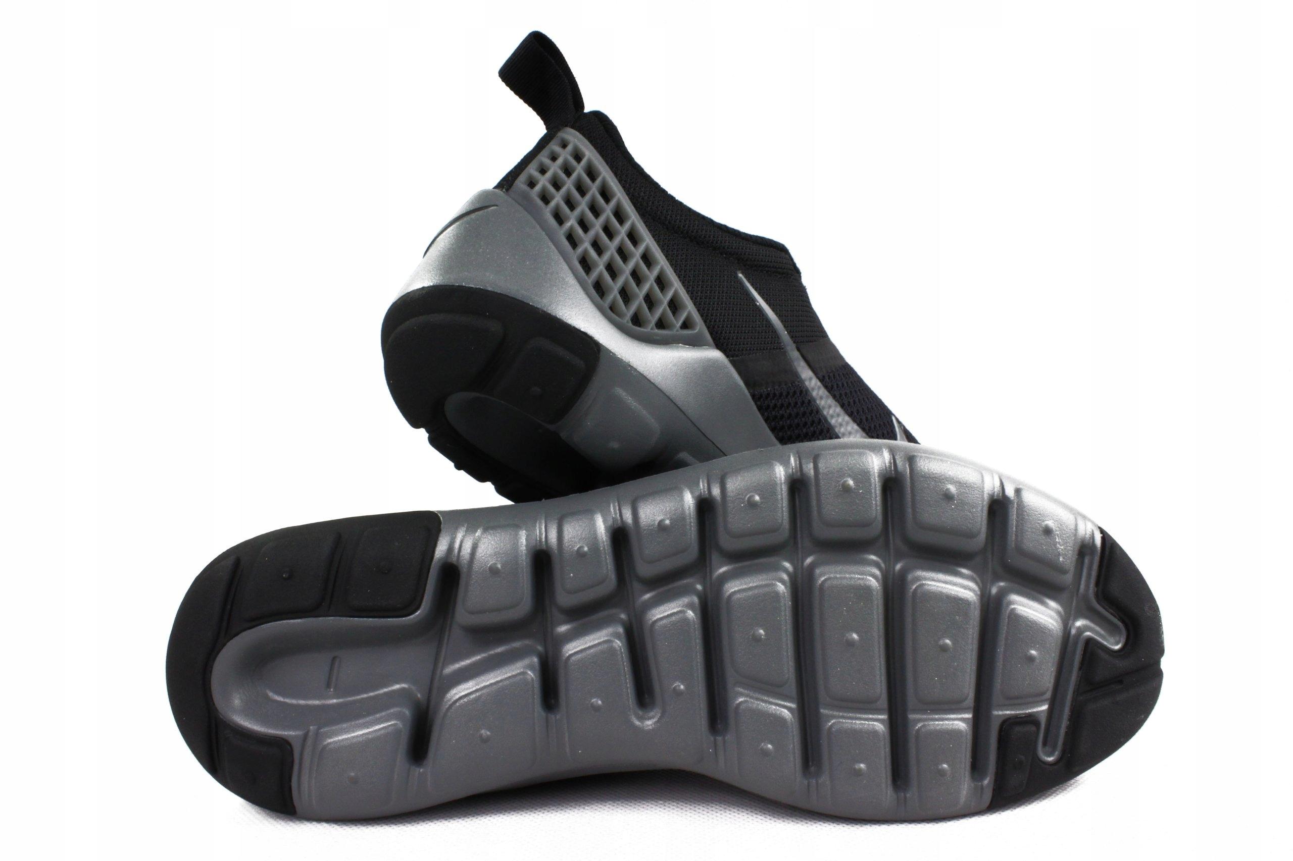 buy popular 854e6 9275f Buty Nike Lunarestoa 2 Essential roz. 41 Janoski (7068722794)