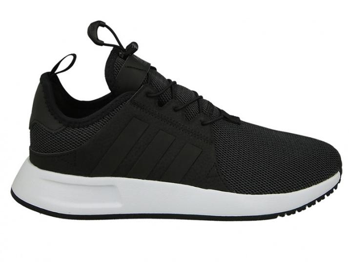 Buty Młodzieżowe Adidas Originals X_PLR BB2577 38