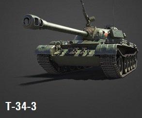 World of Tanks T-34-3