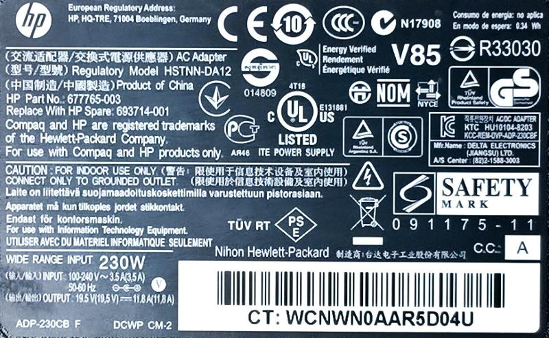 Zasilacz HP HSTNN DA12 230W do ProBook EliteBook