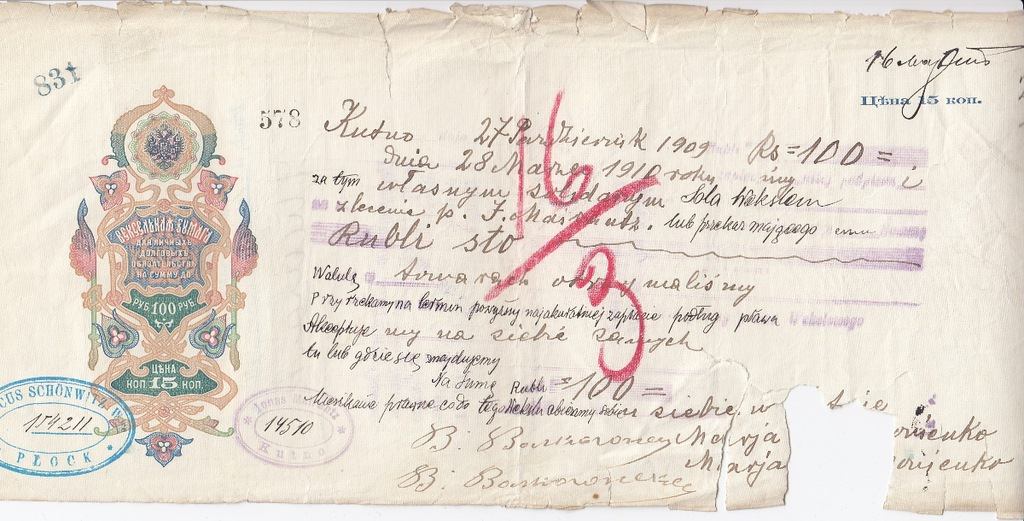 Kutno 1909 Płock Weksel