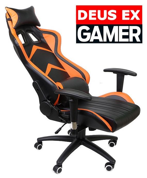 fotel gamingowy deus ax