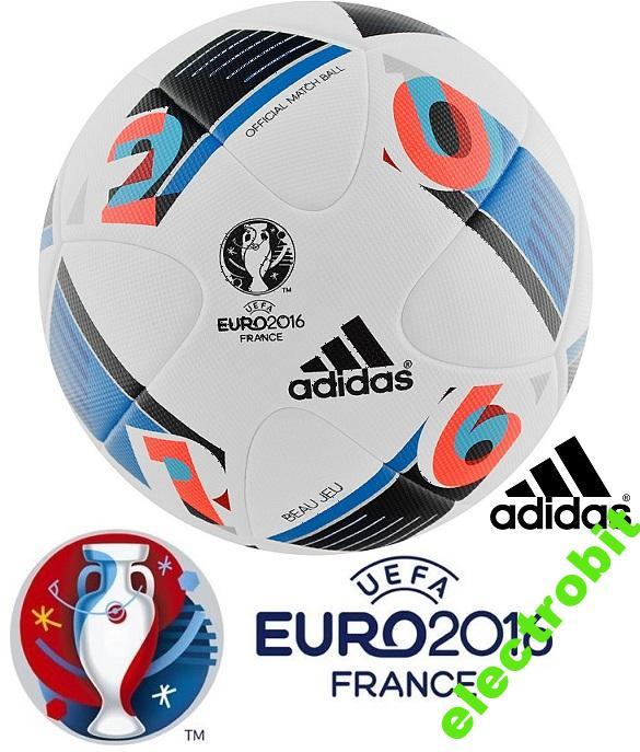 Pilka Meczowa Oficjalna Adidas Euro 2016 Top Omb 5 5801170428 Oficjalne Archiwum Allegro