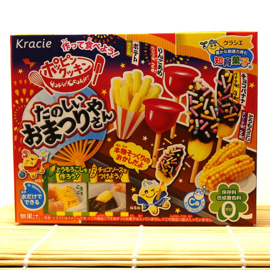 Kracie Popin Cookin Japonskie Slodycze Matsuri Ya 7164438112 Oficjalne Archiwum Allegro