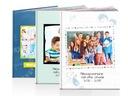 Foto-książka szkolna A4 pion 28 stron Pakiet 5 szt