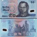 ~ Tajlandia 50 Baht 1997 P102 Sg74 OS Zastępcz UNC