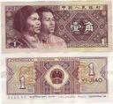 BANKNOT CHINY 1 YI JIAO 1980 r.  UNC /261-YY/