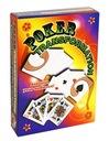 ILUZJA przemiana POKER TRANSFORMATION karty trick