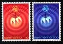San Marino. Mi 1160-61 ** Emblemat UIT