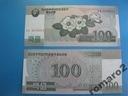 Banknot Korea Płn. 100 Won P-61 2008 UNC
