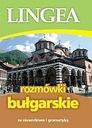 język bułgarski - ROZMÓWKI BUŁGARSKIE