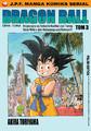 DRAGON BALL 3 manga