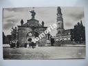 Częstochowa, klasztor brama, fotograficzna  aax