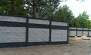 Забор бетонные Двусторонние ОКРАШЕННЫЕ В МАССЕ