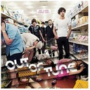 OUT OF TUNE _(CD)_