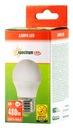ŻARÓWKA LED KULKA E27 6W SPECTRUM 480 LUMENÓW Barwa światła biały ciepły