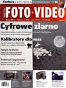 Digital Foto Video nr 3/2013 Cyfrowe ziarno. Nowy.