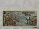 INDONEZJA 2 1/2 RUPII 1961 r. St. ( 1 )