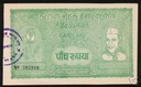 INDIE JAWAHARLAL NEHRU 5 RUPI (G-37)