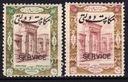 Unikalne znaczki Persja 1914r. Czyste*, BCM!