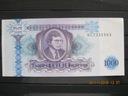 172.  Banknot ROSJA MAVRODI 1000 BILET UNC