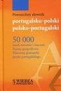 Powszechny słownik port - pol, pol - port  - Dor