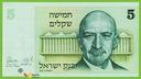 IZRAEL 5 Sheqalim 1978(1980) P44 B421a UNC Brama