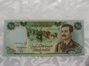 IRAK 25 DINARS SADDAM HUSAJN 1986 r.  UNC !