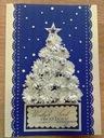 KARTKA Boże Narodzenie rękodzieło hand made