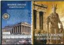 BOGOWIE I BOGINIE DVD / F0947