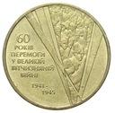 Ukraina - moneta - 1 Hrywna 2005 OKOLICZNOŚCIOWA 1