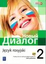 Nowyj dialog 2 Język rosyjski Podręcznik WSiP