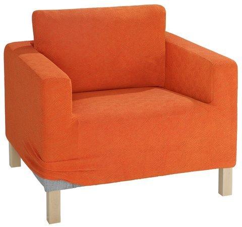 Zaktualizowano Pokrowiec na fotel elastyczny pomarańczowy orange 7113758075 SW39