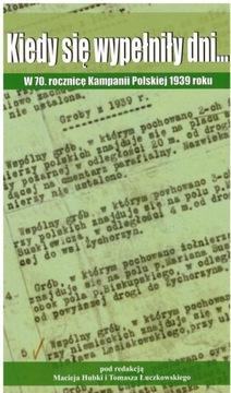 1939 г. Петркув Опочно LOPP карта Здравоохранение  доставка товаров из Польши и Allegro на русском