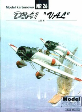 Model Card № 26 Самолет AICHI D3A1 VAL доставка товаров из Польши и Allegro на русском